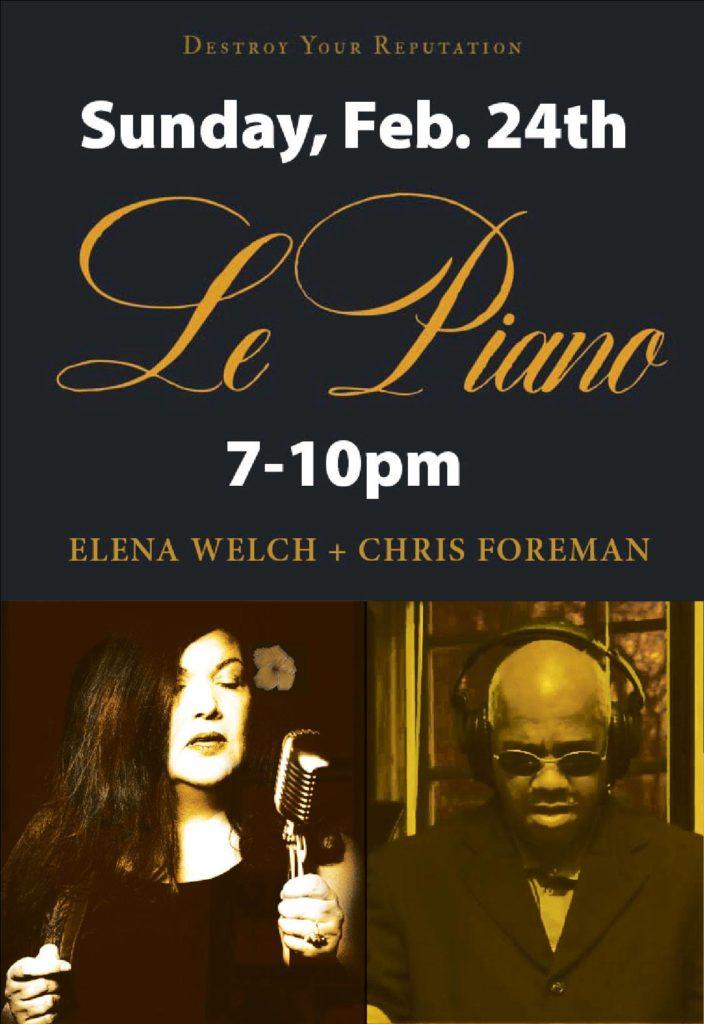 Elena Welch Chicago Tour